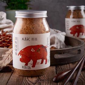 古龙天成 菁选猪肉松 猪肉丝