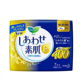 花王夜用卫生巾(40cm有护翼)7片