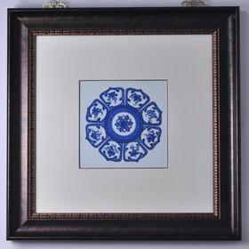 长物居 手绘青花八吉祥图瓷挂瓷板画 宗教佛事收藏品 家居饰品