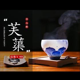玉柏青花品茗杯茶杯陶瓷景德镇功夫茶具主人杯个人小单杯手工手绘