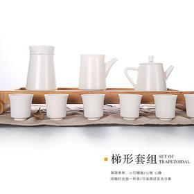 玉柏景德镇陶瓷茶具套组 白瓷陶瓷茶具送人好礼送长辈朋友领导