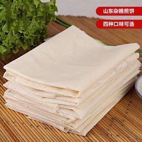 山东特产 农家手工 大杂粮煎饼 玉米 大米 红枣 小米4种口味可选 玉米煎饼 2.5kg
