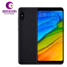 红米note5手机 4G内存+64G存储