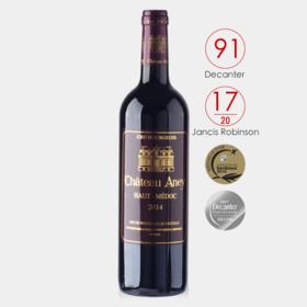 【超级会员6月免费】91分 优雅古老中级庄 雅蕾堡Château Aney 2014年份 波尔多竞赛金奖 年度葡萄酒评比银奖