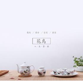 玉柏花鸟景德镇整套功夫茶具8头圆盘白瓷茶具茶壶杯茶叶罐套装
