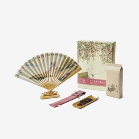 亦茶亦画 茶与香扇套装(武夷奇兰+老树插画扇)