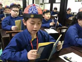 【海报小记者夏令营】5天4晚跟着课本游江南