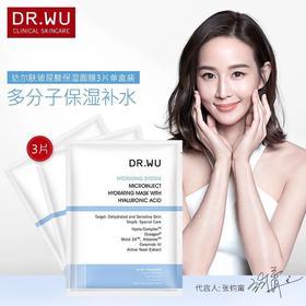 DR.WU/达尔肤 玻尿酸保湿面膜  3片单盒装
