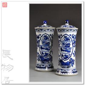 手绘青花开光花卉盖罐 景德镇纯手工仿古瓷器 装饰陈设摆件