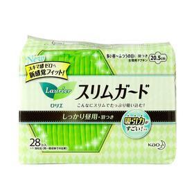 花王日用超薄卫生巾(20.5cm有护翼)28片