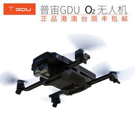 普宙GDU O2无人机航拍 滑道折叠 视觉声波定位 双目避障 军工品质
