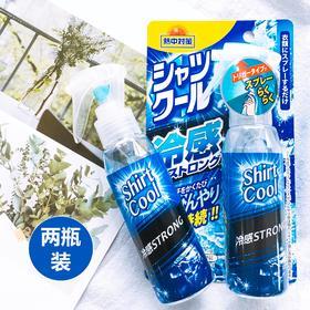 「极速降温喷雾」两瓶装 小林制药衣物用清凉喷雾100ml/瓶 日本进口夏日度假避暑降温军训喷雾