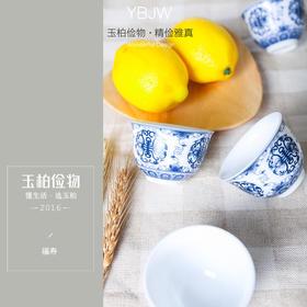 玉柏陶瓷 景德镇原创9头茶具套装 扁壶茶具茶盘泡茶叶罐 福寿盖碗