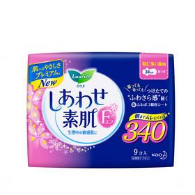 花王夜用卫生巾(34cm有护翼)9片