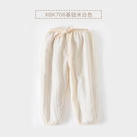 咕噜日记防蚊裤