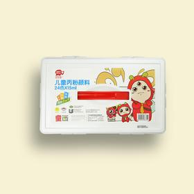 童画24色果冻丙粉颜料  水粉、丙烯二合一