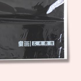 童画大4开PVC 透明作品袋/100个