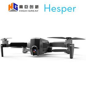 高巨创新hesper 无人机 专业4K高清航拍遥控飞机掌上迷你折叠便携