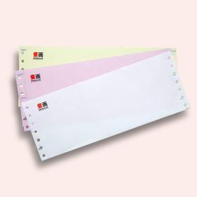 三联针式打印机专用复写纸 收据