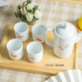 景德镇陶瓷日式功夫整套茶具套装四合一大容量泡茶壶过滤配茶叶罐