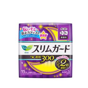 花王夜用超薄卫生巾(30cm有护翼)15片