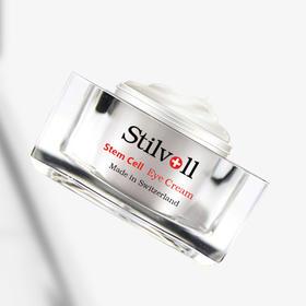 瑞士进口Stilvoll干细胞多元修护眼霜,一瓶修护5大眼部问题