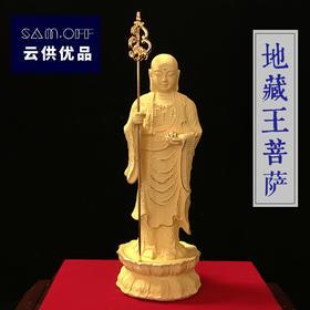地藏王菩萨绒沙金大号站立像保平安佛像开光地藏菩萨摆件家居供奉包邮