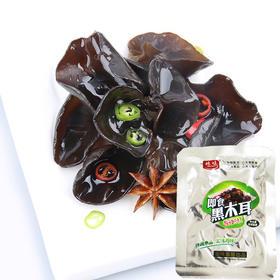 网红零食 东北特产即食黑木耳香辣味散装250g香辣味