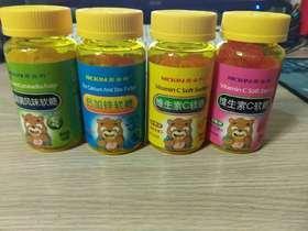 麦金利维生素C软糖 128g/罐