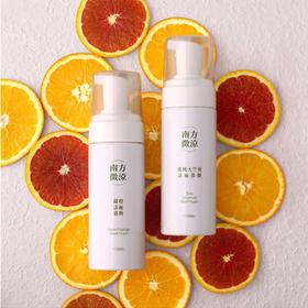 【南方微凉】氨基酸泡沫洗面奶|温和抗氧化|孕妇可用|150ML 甜橙丨玫瑰天竺葵