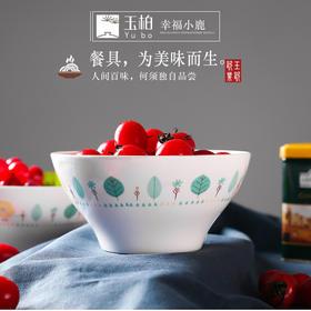 玉柏景德镇创意汤碗泡拉面碗大碗沙拉碗号陶瓷日式米饭碗幸福小鹿