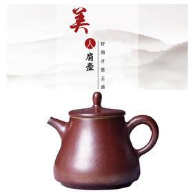 陶溪川新品 景德镇陶瓷纯手工美人肩单壶实用茶具配件非紫砂