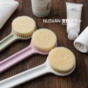 日本Nusvan小麦桔梗沐浴刷绿色环保洗澡搓背软毛洗浴刷