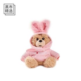 GOC IN C 兔子熊充电宝 10000毫安移动电源 萌妹必备