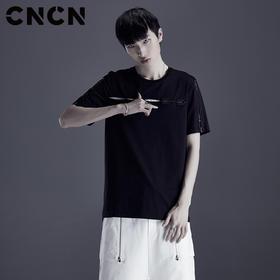 CNCN男装 夏季纯色薄款潮牌体恤衫 男短袖轻薄纯棉T恤CNDT20964