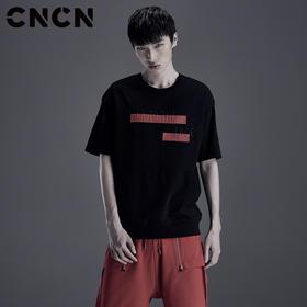 CNCN男装 黑色字母纯棉印花T恤 夏季短袖男青年百搭棉T CNDT29178