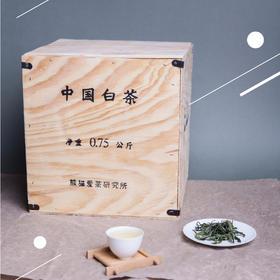 【7月20日发货】    福鼎· 中国白茶 量贩装 一级白牡丹