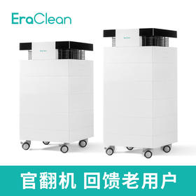 EraClean Tower空气净化器 办公卧室客厅除甲醛雾霾烟尘PM2.5(官翻机)