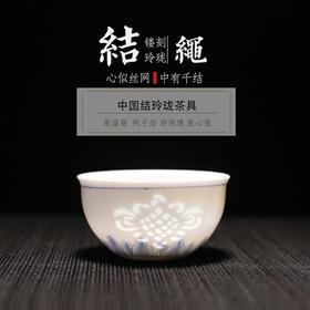 景德镇玉柏玲珑茶具中式创意八头玲珑中国结功夫茶具茶壶公道杯