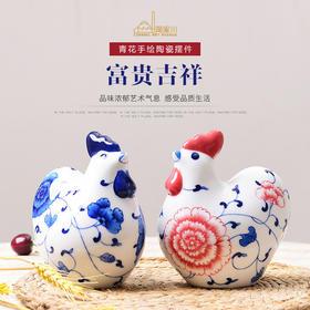 陶溪川景德镇创意陶瓷富贵吉祥手绘鸡摆件家居工艺摆设装饰品