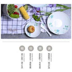 玉柏景德镇骨瓷餐具陶瓷饭碗面碗釉中彩小家庭套组装《蔓生》包邮