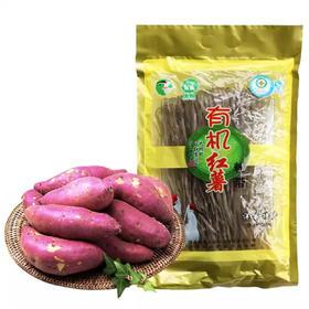 有机红薯粉丝粉条粉带200g