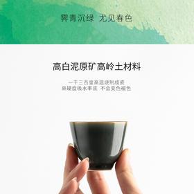 陶溪川景德镇陶瓷功夫茶具套组颜色釉霁青盖碗套装手抓壶泡茶茶杯