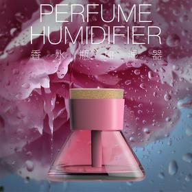 风格派香水瓶usb喷雾加湿器迷你家用插电静音卧室办公室桌面加湿