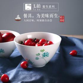 玉柏景德镇创意汤碗泡拉面碗大碗沙拉碗大号陶瓷日式高脚碗蔓生