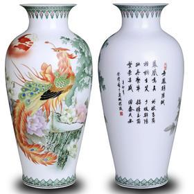 顾澄清丹凤朝阳珍藏瓶