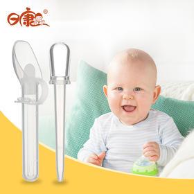 日康婴儿喂药器 宝宝喂药管滴管式防呛有刻度8ml 适合0岁以上