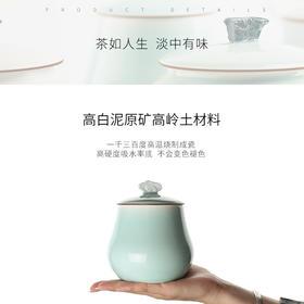 陶溪川景德镇影青祥云陶瓷茶叶罐家用中号储物罐中式简约禅意茶仓