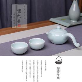 陶溪川景德镇创意陶瓷侧把功夫茶具家用泡茶壶纯手工纯色