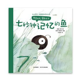 耳朵先生音乐绘本(全套五册)